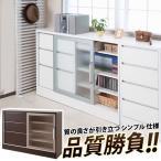 ショッピングカウンター 日本製 完成品カウンター下収納 引戸+引出 幅118cm高さ84.5cm ダイニング 窓下収納 カウンター下収納