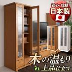 キャビネット リビング収納 幅60cm ハイタイプ パイン材 天然木 日本製 完成品 北欧