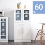 食器棚 キッチンボード 幅120cm 食器棚 ガラス扉 キッチンラック