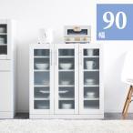 食器棚 キッチンラック 幅90cm キッチンボードレンジ台