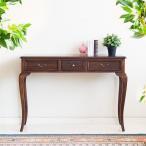 コンソールテーブル 幅106.5cm ロココ調 アンティーク調 猫脚