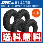 IRC 井上ゴム IR 6.00-9 6P 荷車・トレーラー用タイヤ IR 600-9 6P 4本セット