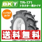 【要在庫確認】TR-171 5.00-12 4PR BKT製 トラクター用タイヤ(ハイラグ) TR171 500-12 5.00x12 500x12