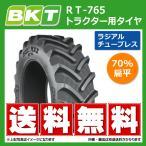 【要在庫確認】RT-765 360/70R24 TL BKT製 トラクター用 ラジアル タイヤ RT765 12.4R24 TL