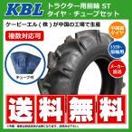 【要在庫確認】 ST 6-12 HF 4PR タイヤ・チューブセット 前輪用 タイヤ:中国製 チューブ:韓国製 ST 6-12 HF フロント用