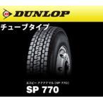 ダンロップ SP770 7.00R16 10PR チューブタイプ 1本税込・送料込価格表示