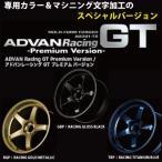 ヨコハマ アドバン レーシング GT プレミアム 18×10J +22 / +35 / +40 114.3 5H M14 TBP 1本税込価格