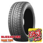 ブリヂストン BLIZZAK VRX 155/65R14 1本税込・送料込価格表示