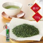 茶三代一 八雲白折 銀印 150g
