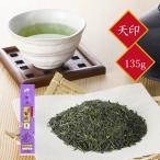 茶三代一 八雲白折 天印 150g