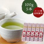 千茶荘 緑茶 煎茶 抹茶入り ゴールド白折 100g×5本(メール便)