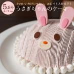 バースデーケーキ キャラクター 誕生日ケーキ うさぎちゃんのケーキ 立体 キャラクターデコレーション