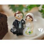 Yahoo!時間の専門店-3時の森ブライダルカップルキャンドル(BRIDAL COUPLE)