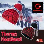 MAMMUT マムート サーモ ヘッドバンド Thermo Headband 1090-03512 (ユニセックス) ヘッドバンド/ネックウォーマー