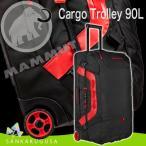 マムート MAMMUT Cargo Trolley90  ( カーゴトロリー 90L )  バッグ キャリー 旅行鞄 送料無料