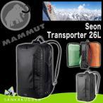 リュック デイパック マムート MAMMUT (セオン トランスポーター  26L) リュックサック バックパック リュック カバン 鞄 レディース メンズ