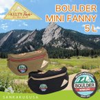 ケルティ KELTY ウエストポーチ  (BOULDER MINI FANNY ボルダー・ミニファニー 5L ) バッグ ボディバッグ ショルダーバッグ 男女兼用