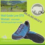 マムート MAMMUT レディース トレッキングシューズ (WALL GUIDE LOW GTX WOMEN 3020-04881)  登山靴 アウトドアシューズ