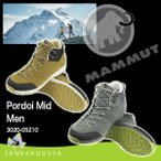 ショッピングトレッキングシューズ マムート MAMMUT メンズ トレッキングシューズ ポルドイ Pordoi Mid Men 3020-05210 トレッキングシューズ 登山靴 アウトドアシューズ