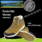 ショッピング登山 マムート MAMMUT レディース トレッキングシューズ ポルドイ Pordoi Mid WOMEN  登山靴 アウトドアシューズ