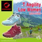 ショッピングトレッキングシューズ マムート MAMMUT レディース トレッキングシューズ T Aegility Low Women 3020-05560 トレッキングシューズ 登山靴 アウトドアシューズ