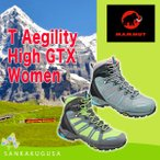 ショッピングトレッキングシューズ マムート MAMMUT レディース トレッキングシューズ (T エナジー ハイ GTX レディース 3020-05580)  登山靴 アウトドアシューズ