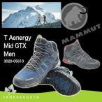 ショッピングトレッキングシューズ マムート MAMMUT メンズ トレッキングシューズ ( T Aenergy Mid GTX 3020-05610 ) トレッキングシューズ 登山靴 アウトドアシューズ