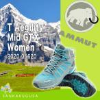 ショッピング登山 マムート MAMMUT レディース トレッキングシューズ (T Aenergy Mid GTX レディース 3020-05620-00038grey-darkair)  登山靴 アウトドアシューズ