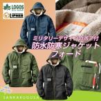 ロゴス 防水防寒ジャケット フォード 30504 キャンプ用品