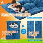 寝袋 シュラフ スリーピングバッグ ロゴス LOGOSダブルサイズ