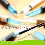 がらすぺん・うっど(ナチュラル・ブラック)ガラスペン つけペン ガラス ペン