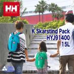 ヘリーハンセン Helly Hansen Kスカルティンパック 15L バッグ リュック バックパック デイバッグ キッズ レディース