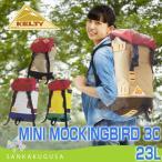 ケルティ KELTY ミニ モッキンバード バックパック 3C 23L リュック デイパック バッグ バックパック デイパック レディース メンズ