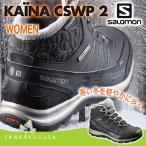 ショッピングスノーシューズ サロモン SALOMON ( レディース KAINA CS WP2 カイナ 2) シューズ 防水シューズ ウインターブーツ 靴 雨 雪 アウトドア タウン