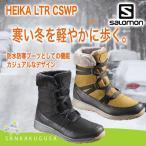 ショッピングスノーシューズ サロモン SALOMON ウインターブーツ レディース HEIKA CSWP 防水防寒 スノーシューズ ブーツ 雪靴 レイン シューズ ウォータープルーフ