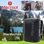 リュック マーモット Marmot ( Wise Man Pack 20 ワイズマンパック20L)バッグ バックパック リュック デイパック