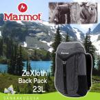 リュック マーモット Marmot ( ZeXloth Back Pack23 ゼクロスバックパック23L)バッグ バックパック リュック デイパック