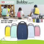 リュック XD Design ( Bobby Compact ボビー コンパクト 11L ) バッグパック ディパック バッグ レディース メンズ 送料無料