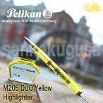 ショッピング2010 万年筆 ペリカン 特別生産品 M205 DUO Yellow イエロー 専用蛍光ハイライター イエローインク付