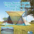 テント ロゴス LOGOS ティピー ナバホ Tepee500-AE