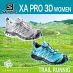 サロモン SALOMON XA PRO 3D WOMEN レディースシューズ トレイルランニング アウトドア トレッキング シューズ