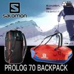ショッピングSALOMON リュック デイパック SALOMON サロモン プロログ 70 2wayバッグ ボストンバッグ ダッフルバッグ リュックサック ショルダーバッグ バックパック 防水