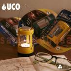 ランタン ランプ キャンドルランタン キャンドル UCO