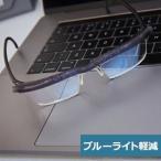 アドレンズ ユーズーム スクリーンプロテクト UZM-SC 1個