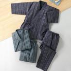 彩香 アーバンエクスプレス 綿100%しじら織り作務衣 2色組 C903350 1セット(2着:2色×各1着)