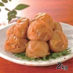 小竹農園 紀州南高梅つぶれ梅塩分3%はちみつ風味 2kg