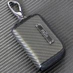 ガジェットリンク FRUH(フリュー) リアルカーボン スマートキーケース GL029 1個