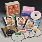 ソニーミュージック 【CD】柳家小三治 まくら全集 DQCW-3183 1セット(5枚入)