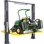 3.17トン・2柱芝刈り機リフト(単相200V仕様)