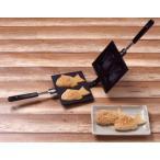 お子様のおやつに、たい焼きはいかがですか 南部鉄器 『 たいやき 』 岩鋳 日本製